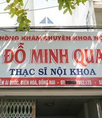 Đỗ Minh Quang